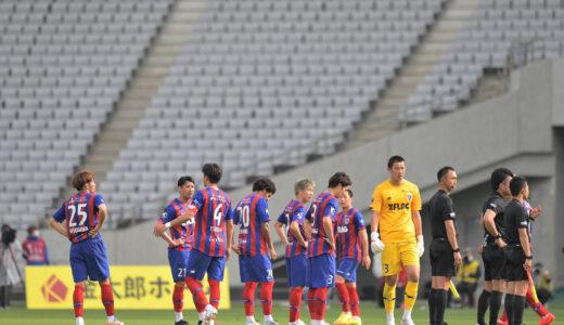 5/8 FC東京スピリットサタデー!放送後記