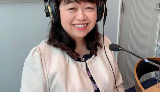 21年5月7日(金)『小西敦子の「季節を楽しむ大人の學校」』第4回放送分