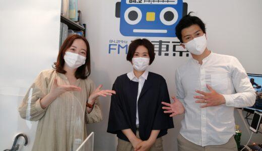 2021年5月10日(月)第92回放送「みんなおいでよ!東京聖新会!!」