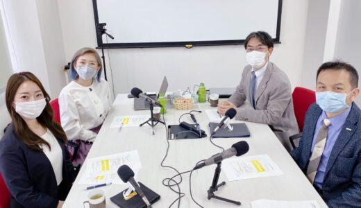 妊活ラジオ ~先端医療の気になるあれこれ~ vol.163 2021年5月16日放送分