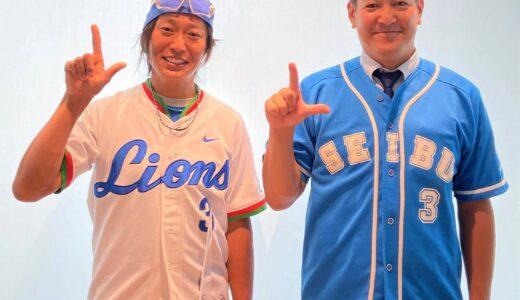 EXCITING!! YAGASAKI REAL RADIO! 2021年6月3日放送 ゲスト: 玉野宏昌さん