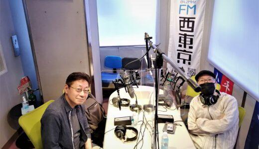 (有)澤山Q便:2021年6月8日(火)&11日(金) 1217/427