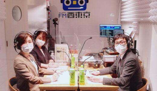 21年6月5日(土)第54回放送「介護とお笑い大冒険」 テーマ『免疫の仕組みと栄養学』