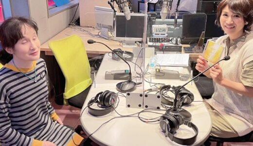 「葉月のレーヴ・アンフィニ~無限な夢Radio~」第9回♬2021年6月5日放送分