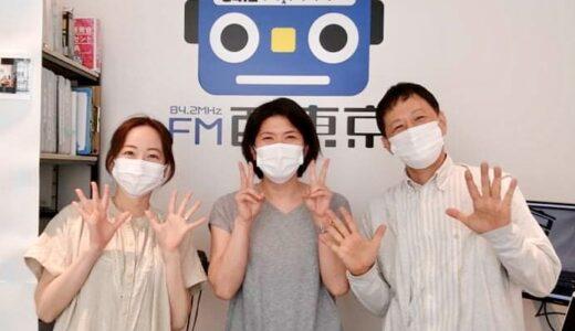 2021年6月14日(月)第93回放送「みんなおいでよ!東京聖新会!!」