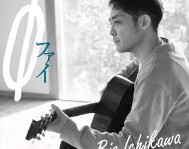 【リスナープレゼント】7/3ゲスト Big市川  NewAlbum「φ ~ファイ」
