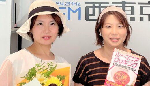 7月14日放送 #10 腸活・グルテンフリー編