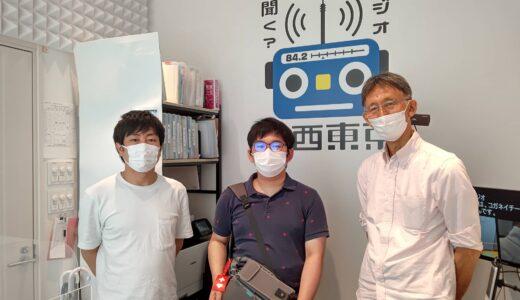 2021年7月16日「田無神社ラジオ」ゲスト:コガネイチーズケーキ 中村 元哉(なかむら もとや)さん