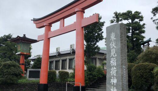 【まちかど探検隊】7/2(金)幻の西東京市聖火リレールート巡りbyなでしこ響子