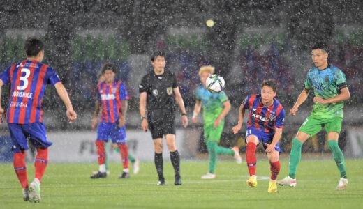 7/17 FC東京スピリットサタデー!放送後記 #fctokyo #842fm