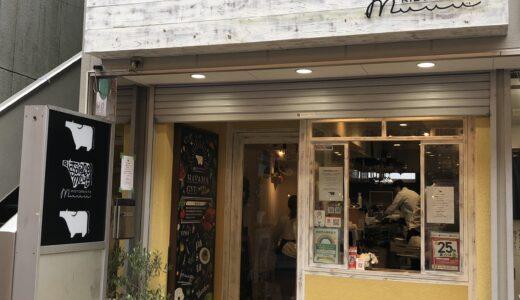【まちかど探検隊】7/9(金)「PayPayで西東京市を応援しよう!」《Ristorante Muuu》様