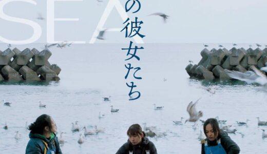映画プロデューサー渡邉さん:「家庭では英語メインで育ちました」(2021年6月20日放送分)