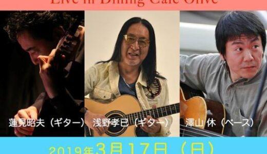(有)澤山Q便:2021年8月24日(火)&27日(金) 1228/438