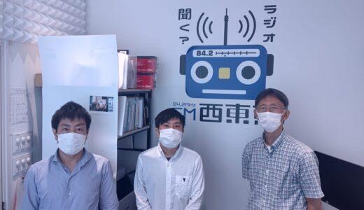 2021年8月20日「田無神社ラジオ」ゲスト:映画プロデューサー 渡邉 一孝(わたなべ かずたか)さん