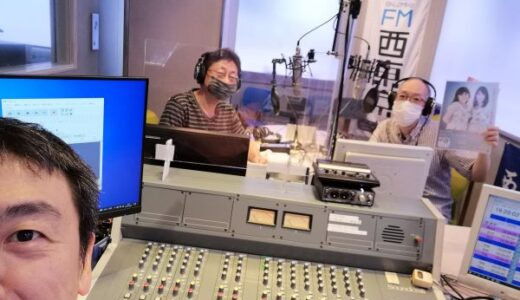 (有)澤山Q便:2021年8月10日(火)&13日(金) 1226/436