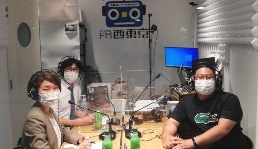 21年8月7日(土)第56回放送「介護とお笑い大冒険」 テーマ『改めて考える。スタッフ同士のコミュニケーション方法』