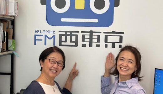 21年9月27日(月)「ほんの森」第3回放送分 ゲスト:高井紀子さん