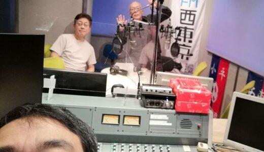 (有)澤山Q便:2021年9月14日(火)&17日(金) 1231/441