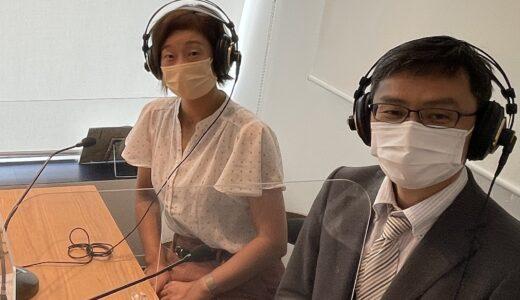 2021年9月13日(月)第96回放送「みんなおいでよ!東京聖新会!!」