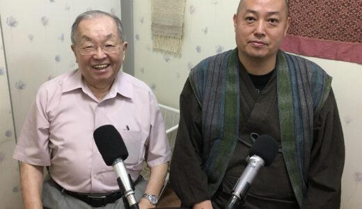 2021年9月特別対談放送「感謝株式会社 代表取締役社長 川畑英雄さん」