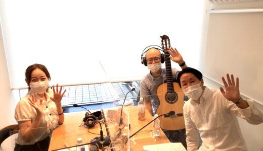 2021年10月11日(月)第97回放送「みんなおいでよ!東京聖新会!!」