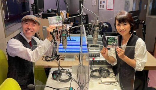 「葉月のレーヴ・アンフィニ~無限な夢Radio~」第13回♬2021年10月2日放送分